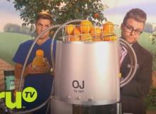 Adam všechno zničí – Proč není pomerančový džus přírodní