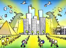 Jak postavit lepší město