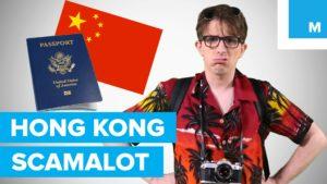 Jak si vystřelit z podvodných e-mailů: Hong Kong