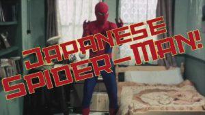 Japonský Spider-Man – trailer