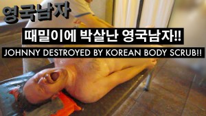 Korejské lázně a body scrub!