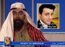 MADtv: Smrt Americe!