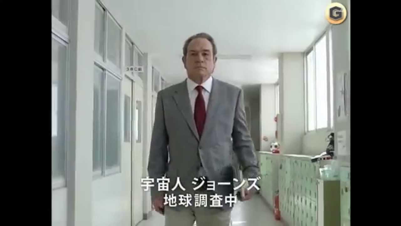 Tommy Lee Jones v bizarní japonské reklamě
